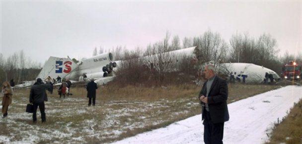 В России в аварии Ту-154 погиб брат президента Дагестана