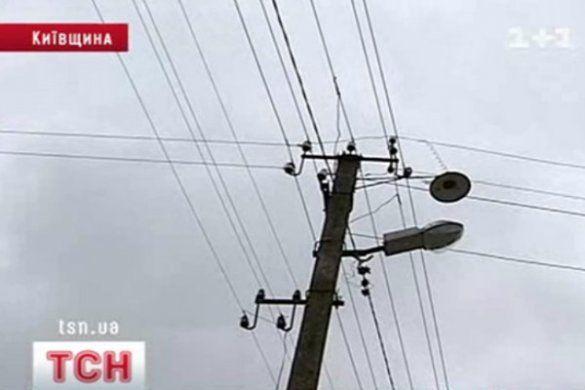 Лінії електропередач
