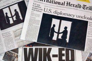 Wikileaks: США стурбовані монополізацією енергоринку з боку Росії