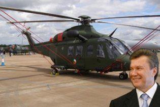 Вертолетная площадка для Януковича в Каневе обойдется почти в 90 млн грн