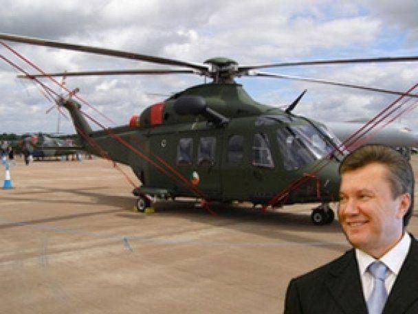 Аренда вертолета Януковича будет стоить 7,5 миллионов