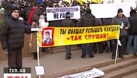 Митинг оппозиции на Европейской площади в Киеве закончился