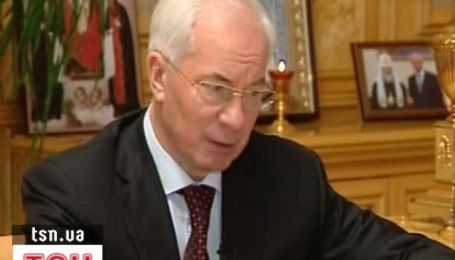 Азаров приказал ограничить максимальный размер пенсии
