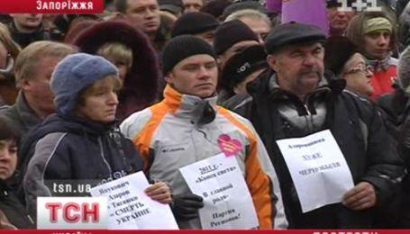 В Запорожье предприниматели вышли на улицы