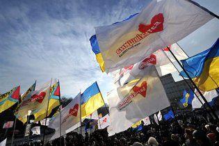 22 января в центр Киева выйдут больше 10 тысяч человек