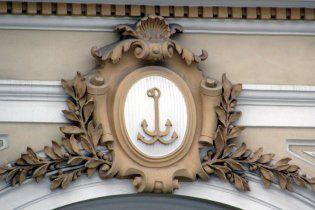 В гербі Одеси з'явиться радянська зірка