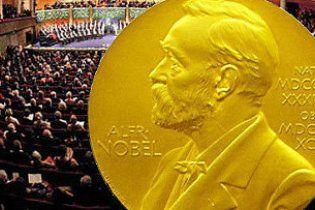 Україна таки буде присутньою на Нобелівській церемонії