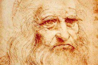 Роботи Леонардо да Вінчі застрахували на 2,4 млрд доларів