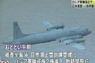 Російські ВПС зірвали військові навчання США та Японії