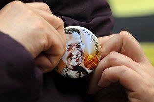 В Китае вручили примию мира, альтернативную Нобелевской