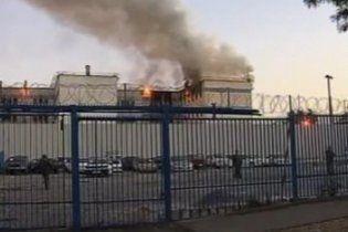 У Чилі в результаті пожежі у в'язниці загинули понад 80 людей