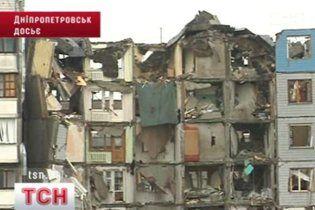 Виновных в гибели 23 человек при взрыве в Днепропетровске окончательно амнистировали