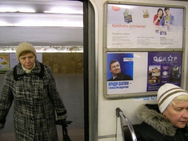 В столичном метро посмеялись над языком Януковича и Азарова