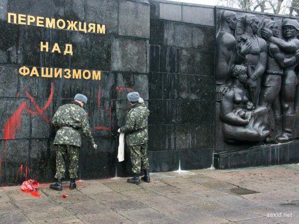пам'ятник воїнам-визволителям