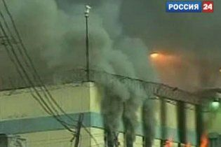 Пожар в чилийской тюрьме произошел из-за бунта заключенных