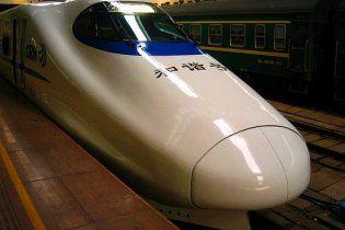 У Китаї запустили перший потяг, який заправляється воднем