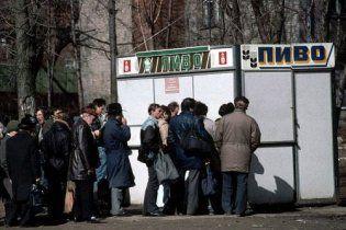 У київських кіосках заборонили продавати алкоголь і тютюн