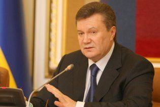 Янукович звільнить вісьмох міністрів