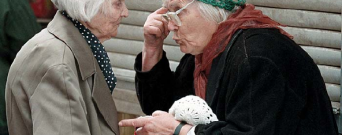 Поздравительные адреса при уходе на пенсию