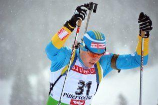 Біатлон. Українець посів восьме місце у спринті