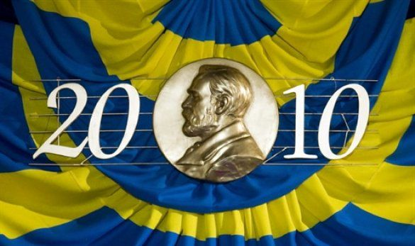 Церемонія вручення Нобель-2010_8