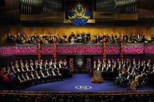 Названі лауреати Нобелівської премії з фізики