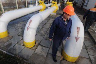 Газ будет обходиться Украине дороже