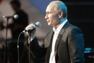 Путін дебютував на радіо як джазовий співак