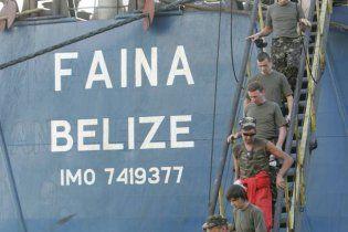 """США были готовы потопить """"Фаину"""" с украинскими моряками"""