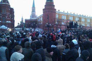 """Российские блогеры соберутся возле метро, чтобы """"вернуть себе Москву"""""""