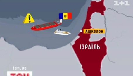 """Все украинские моряки с сухогруза """"Адриатик"""" спасены"""
