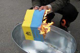 Під Верховною радою збираються спалити Житловий кодекс