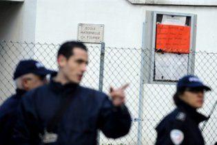 У Франції звільнили заручників у дитячому садку