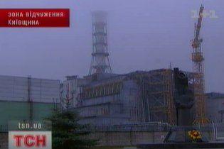 120 мільйонів євро виділить ЄБРР на захист від Чорнобиля
