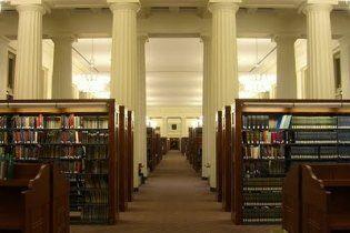 З української бібліотеки в Москві вилучено націоналістичну літературу