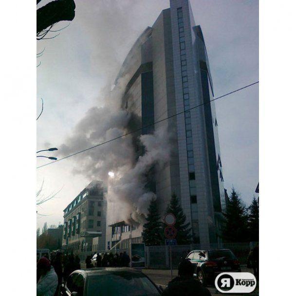 Пожар в Налоговой администрации в Киеве
