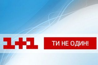 """В 2011 году все каналы группы """"1+1"""" - """"ТЕТ"""", """"2+2"""" и """"Citi"""" - будут продаваться по общенациональной панели"""