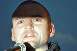 """Московський суд присудив до арешту лідера """"Лівого фронту"""""""