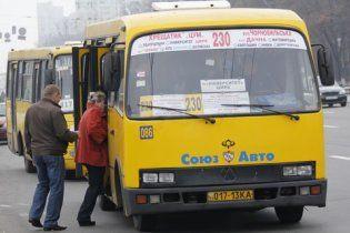 Киевские маршрутки подорожают еще на 1,5 грн