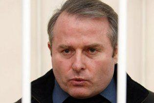 Генпрокуратура требует Лозинскому пожизненное