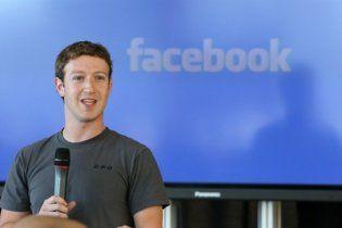 "Time обрав ""Людиною року"" засновника Facebook"