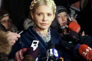 Тимошенко розповіла, чому її знову викликали до ГПУ