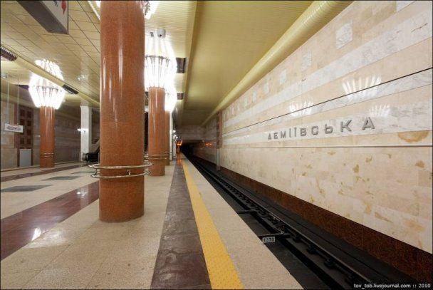 У Києві відкрили три нові станції метро