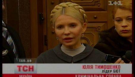 Відсьогодні Юлія Тимошенко невиїзна