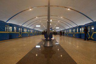 Расписание работы транспорта в новогодние праздники в Киеве