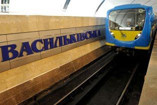 Киевское метро в Новый год будет работать до глубокой ночи
