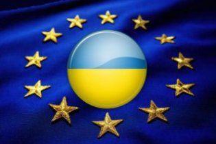 Украина решила, чем будет заниматься во время председательства в Совете Европы