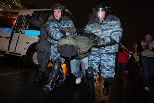 Акция правозащитников в Москве: центр города оказался в осаде милиции