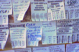 В Киеве можно снять жилье за 17 гривен за ночь
