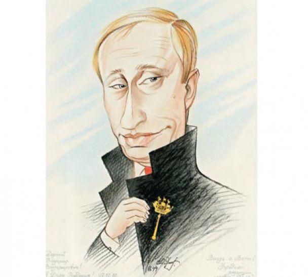 У Росії відкрили музей Путіна